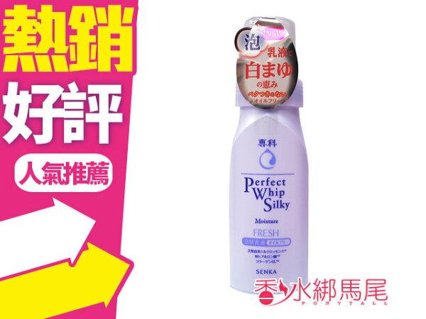 SHISEIDO資生堂專科完美保濕泡狀乳液150ml◐香水綁馬尾◐
