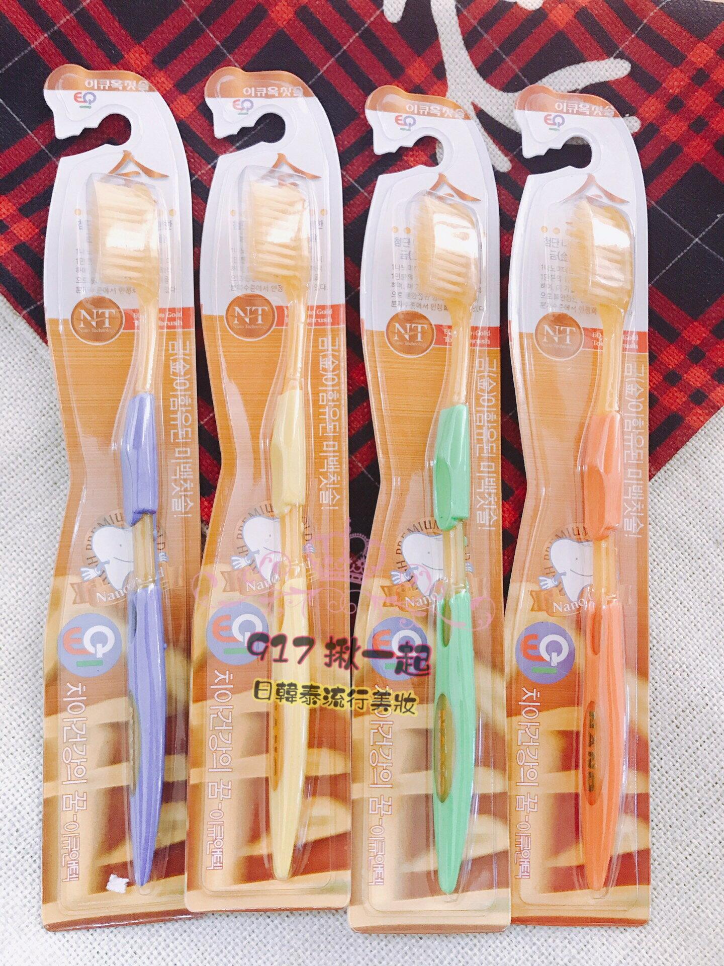 韓國健康奈米Q軟毛牙刷