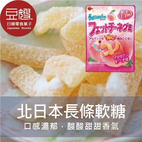 【即期特價】日本零食 北日本長條軟糖(多口味)