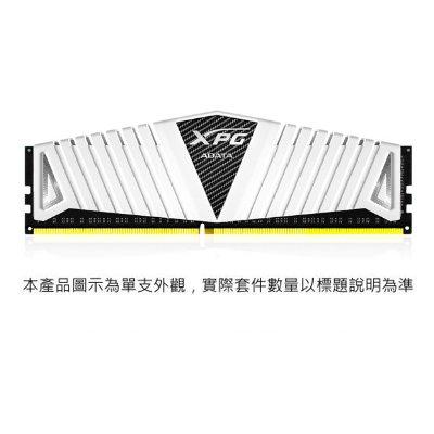 【新風尚潮流】 威剛 Z1 16GB x2 DDR4-3000 超頻記憶體 AX4U3000316G16-DWZ