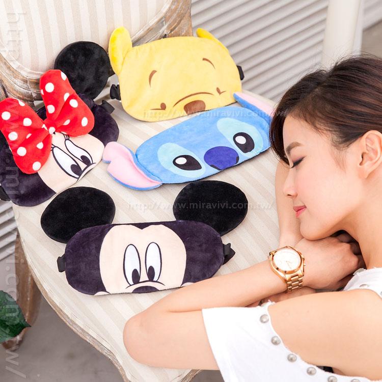 【Disney 】立體造型舒適/睡眠/旅行/遮光 成人眼罩(男女通用)