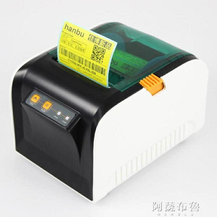 標籤機 佳博GP3100TU熱敏標簽打印機不干膠服裝吊牌食品二維碼條碼機奶茶面包 阿薩布魯   凡客名品