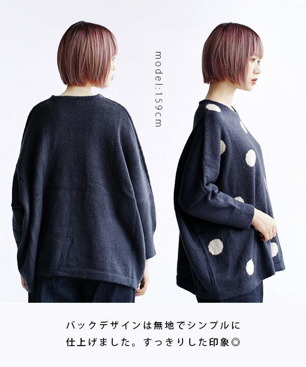 日本 e-zakkamania  /  秋冬可愛點點針織毛衣  /  32603-2000289  /  日本必買 日本樂天直送  /  件件含運 3