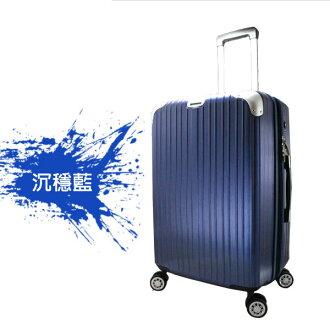 加賀皮件 YC Eason 麗致 PC/ABS 防盜拉鍊 霧面 多色 29吋 行李箱 旅行箱 L0601
