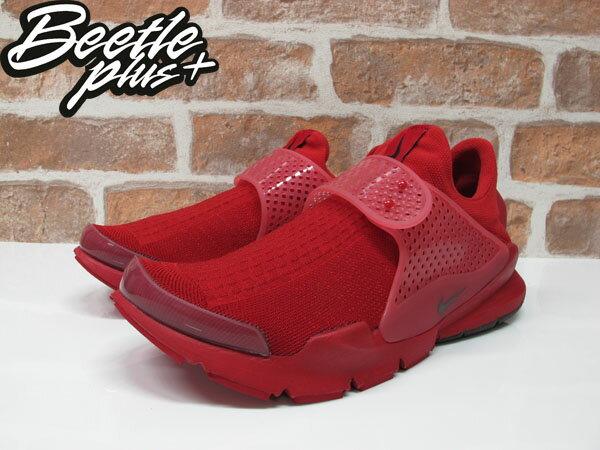BEETLE PLUS NIKE SOCK DART INDEPENDENCE DAY 獨立紀念日 全紅 亮紅 藤原浩 襪套 慢跑鞋 休閒鞋 686058-660 1