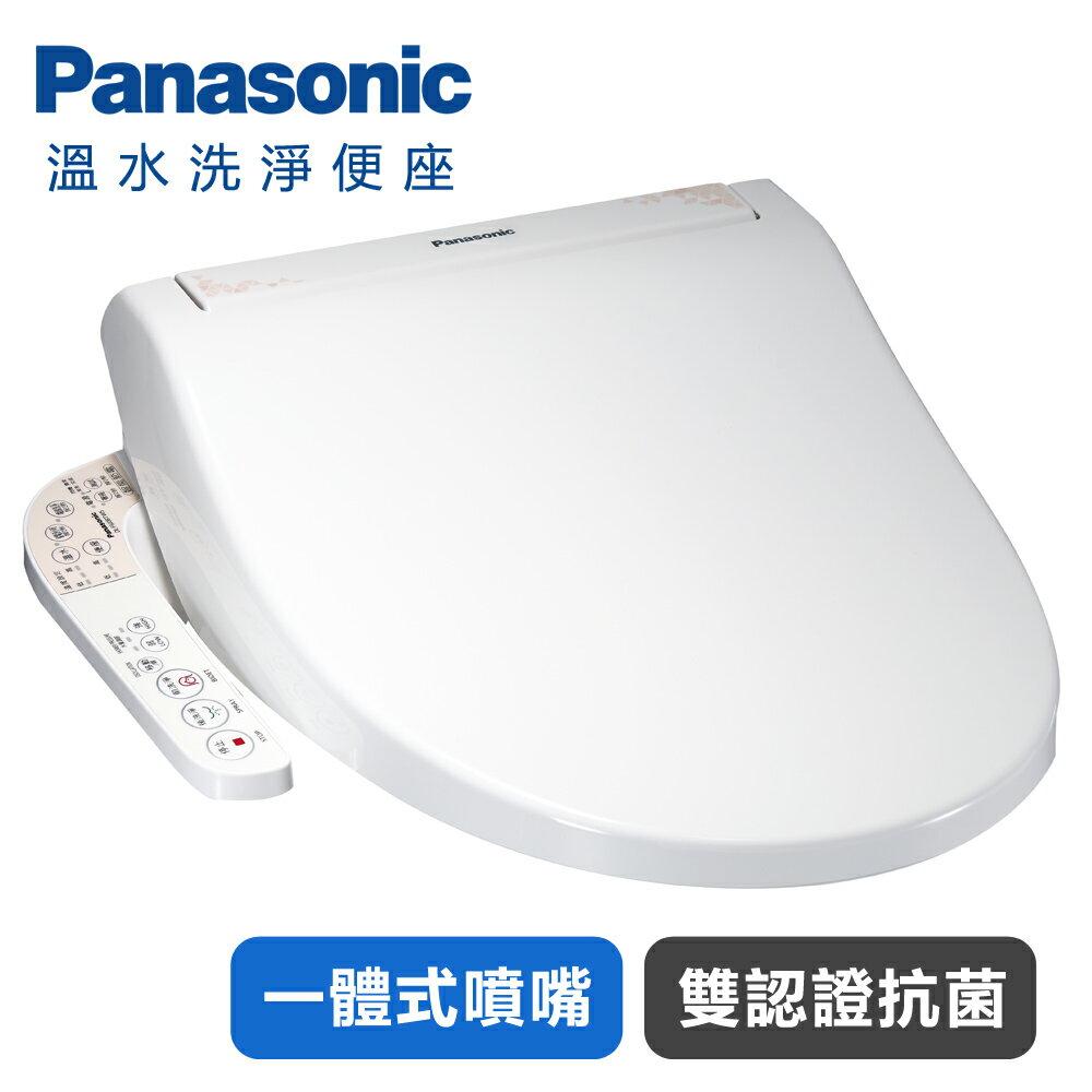 ★贈3格玻璃保鮮盒【Panasonic國際牌】溫水洗淨便座DL-F610BTWS(儲熱式) (含基本安裝) 0