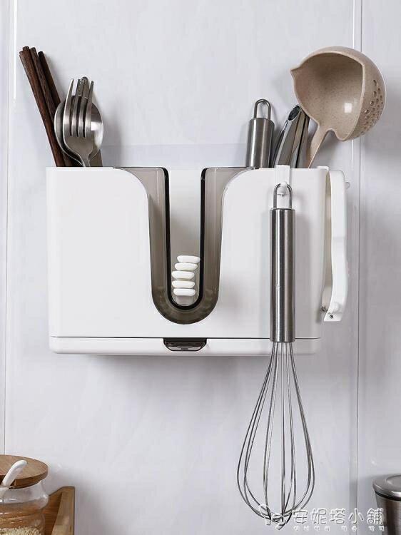 創意筷子筒架收納盒刀叉家用廚房兜北歐個性壁掛式勺子筷籠快子摟
