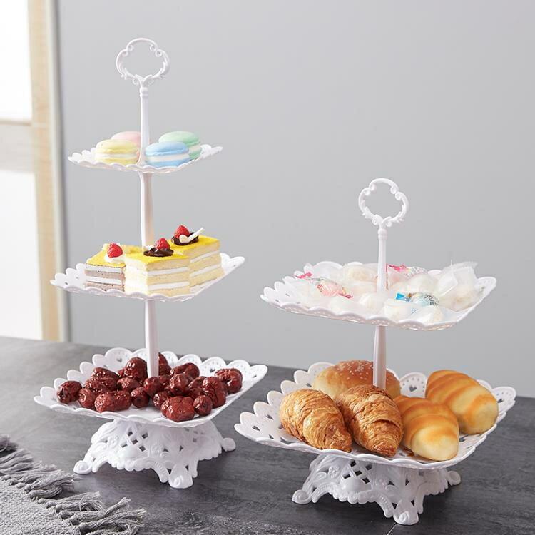 點心盤 塑料水果盤家用客廳三層蛋糕架歐式糖果盤下午茶點心臺甜品架雙層【中秋節秒殺】