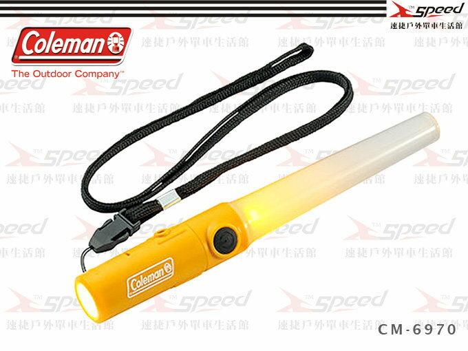 【速捷戶外露營】【美國Coleman】FES LED閃光棒.手電筒.螢光棒 CM-6970 (橘)