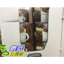 [促銷到10月20日] COSCO SWISS MISS DARK CHOCOLATE 香醇巧克力即溶可可粉 31公克 X 50入 C97494