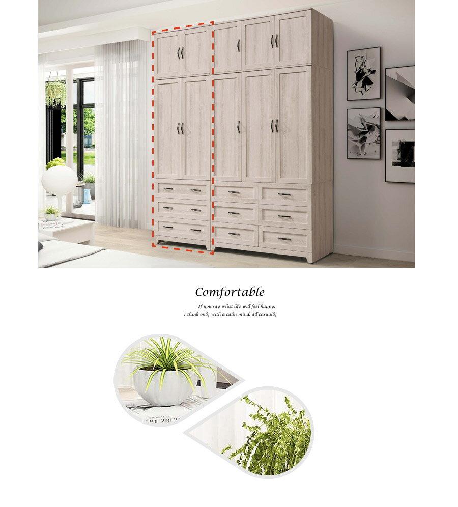 洗白色2.7尺組合高衣櫥衣櫃置物櫃抽屜櫃斗櫃【163B5402】Leader傢居館F608+F610