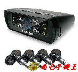 =南屯手機王=PAPAGO   Tire Safe   無線太陽能胎壓偵測器(胎內式)  S60I  宅配免運費