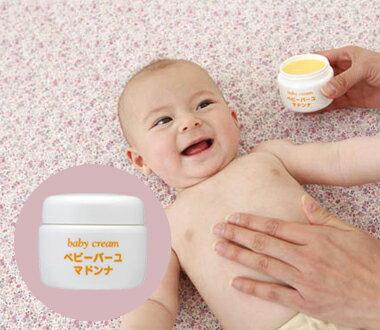 日本製 Madonna 寶寶馬油護膚霜 25g