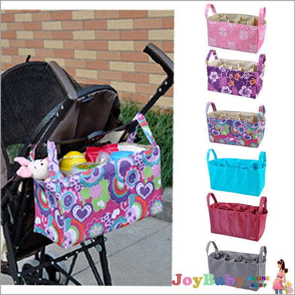 推車置物袋 分隔袋 收納袋手提雙層加厚多彩牛津布包 媽咪包內膽包 收納袋~JoyBaby~