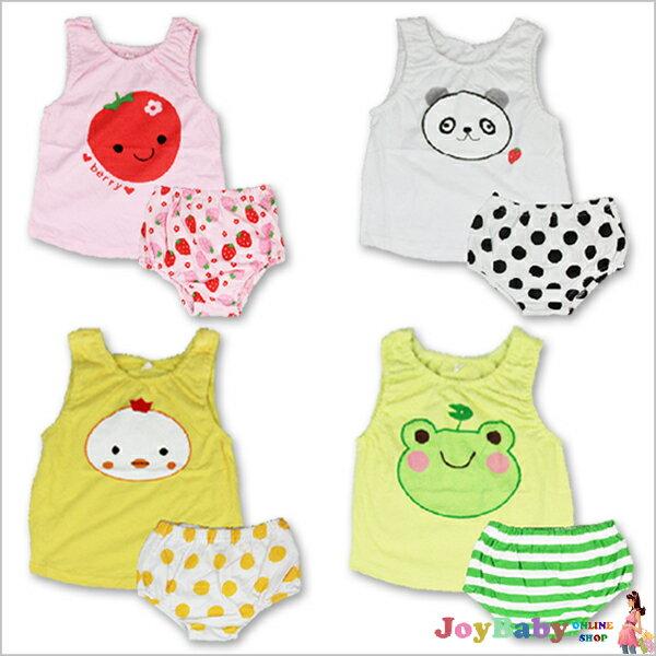 包屁衣嬰兒服夏季涼爽可愛造型卡通動物內褲背心套裝無袖上衣+小短褲兩件組【JoyBaby】