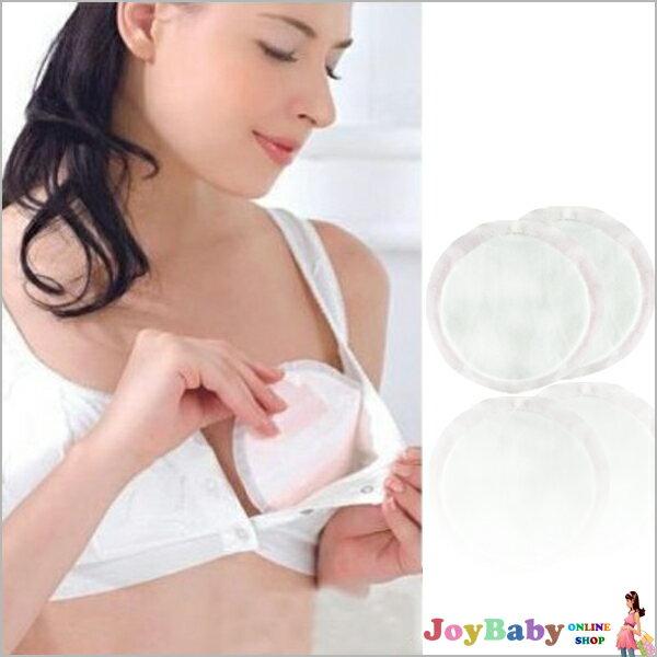 溢乳墊母乳袋哺乳衣衛生拋棄式防溢襯墊免水洗黏貼式 1包2入【JoyBaby】
