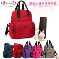 媽媽包手提包肩背包水洗布空氣包Colorland台灣總代理多夾層一包四用加大容量側背斜背包-JoyBaby