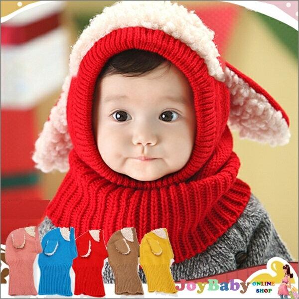 毛線帽+圍巾-寶寶兒童披肩保暖帽-JoyBaby