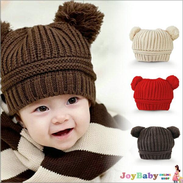 Joy Baby:童帽寶寶毛線帽雙球造型麻花編織針織毛球帽-JoyBaby