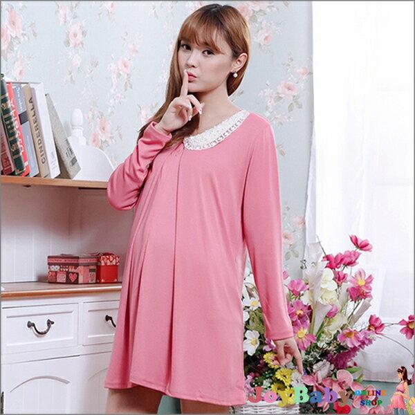 【Joybaby】秋冬季可愛粉色寬鬆長袖孕婦裝連衣裙