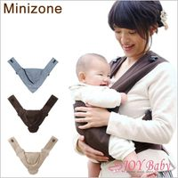 嬰兒背帶背巾X型交叉MINIZONE可調整揹巾-JoyBaby 0