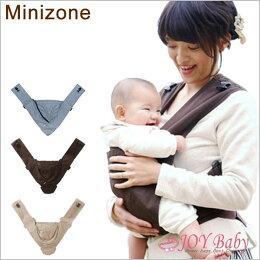 嬰兒背帶背巾 交叉MINIZONE 調整 JoyBaby