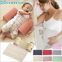 嬰兒防側翻枕頭+防吐奶三角枕-孕婦枕-JoyBaby 0