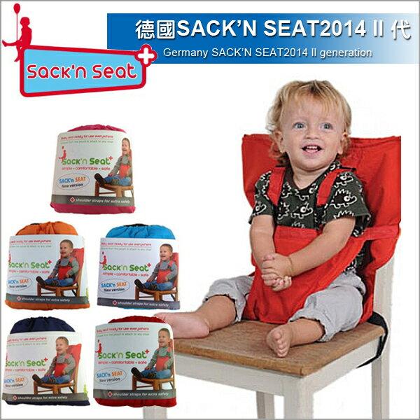 Joy Baby:安全座椅椅套椅帶全新德國寶寶嬰兒安全座椅兒童座椅套餐椅包寶寶餐椅帶【JoyBaby】