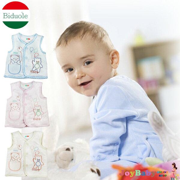 BDL小熊氣球 嬰兒童純棉馬甲嬰幼兒外出防寒背心-JoyBaby