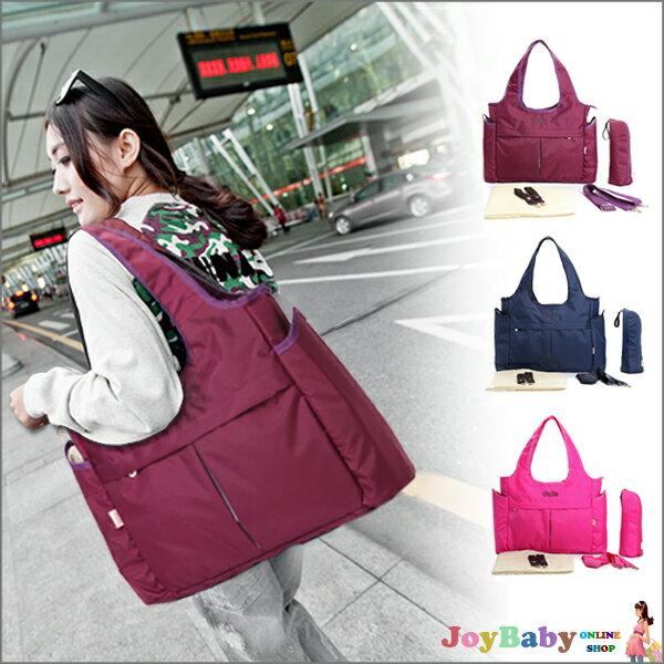 【JoyBaby】YABIN台灣獨家代理-時尚媽媽包 設計款時尚名媛 媽咪包 好收納媽媽袋 肩背包