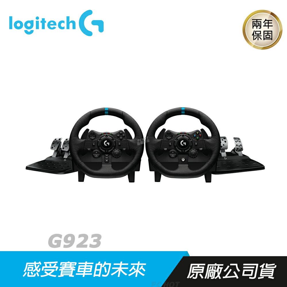 Logitech 羅技 G923 TRUEFORCE 電競賽車方向盤 XBOX PS4 PC/trueforce技術/封閉迴圈馬達/遊戲控制鍵/24 點撥盤/轉速指示燈