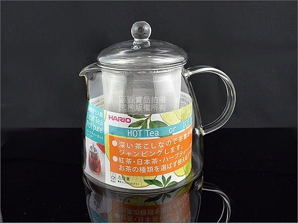 《日本 HARIO》CHEN-70 日本 耐熱 玻璃壺.茶壺 附不鏽鋼濾網 700cc