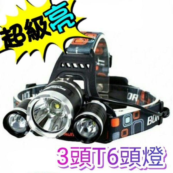 大促銷 T6三頭超亮四段 頭燈 3000流明 全配 三顆T6頭燈 超越L2 頭燈3T6 釣魚燈 工作頭燈 5730 非3L2