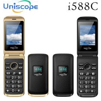 優思 Uniscope i588C 無照相 3G 摺疊機 可上FB 科學園區 軍人 老人 長輩 孝親