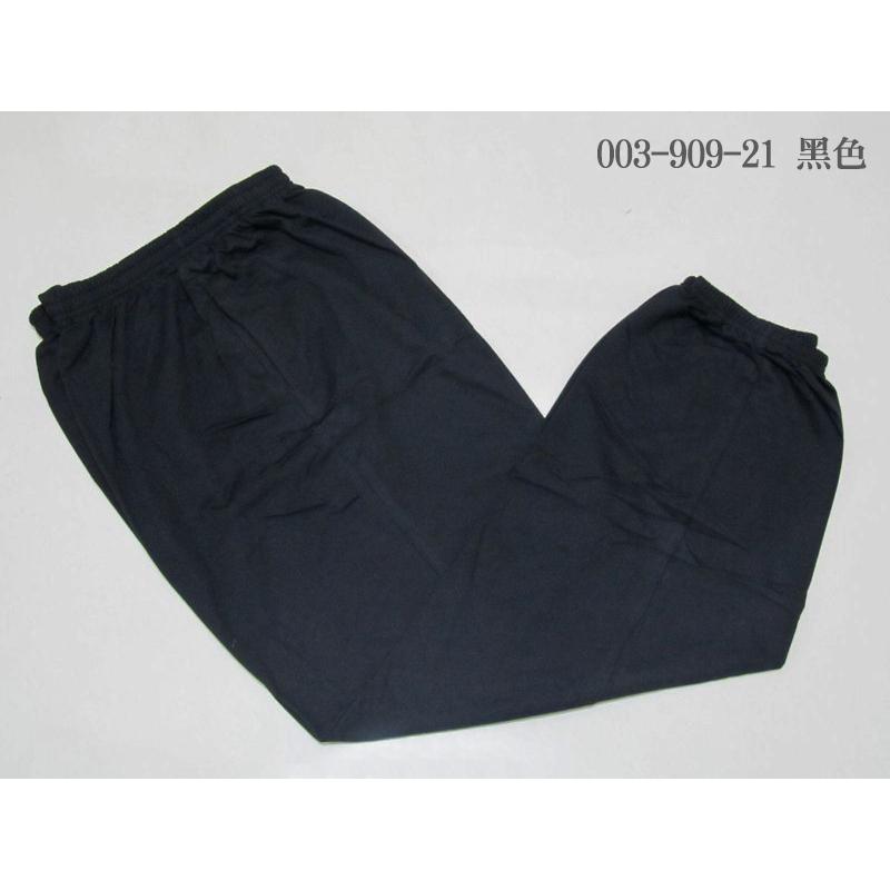 sun-e特加大尺碼棉褲、褲腳縮口棉褲、台灣製造棉褲、加大尺碼薄棉褲、腰圍鬆緊棉褲、加大尺碼運動褲、褲腳縮口運動褲、台灣製造運動褲、加大尺碼黑色棉褲、加大尺碼灰色棉褲(003-909-21)黑(22)灰 腰圍:3L 4L(36~52英吋)超薄柔軟休閒運動最佳款 3