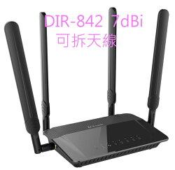 D-Link友訊 DIR-842 AC1200 雙頻Gigabit無線路由器