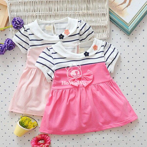 女童短袖洋裝 條紋連身裙 寶寶 UG31003 好娃娃