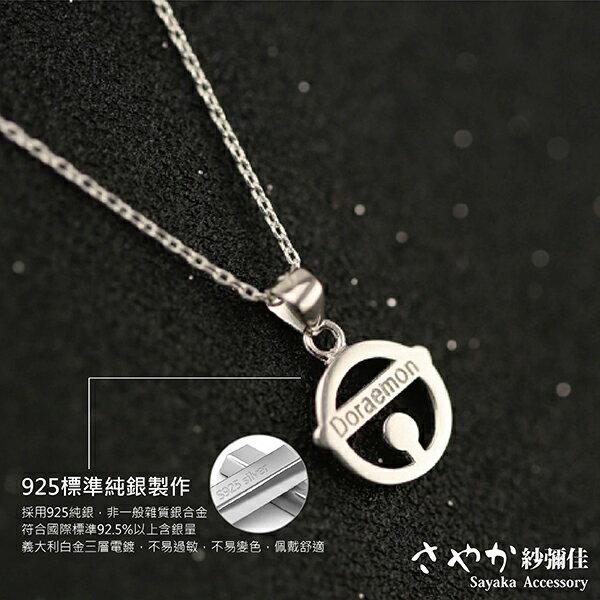 【Sayaka紗彌佳】925純銀可愛叮噹貓項鍊 5