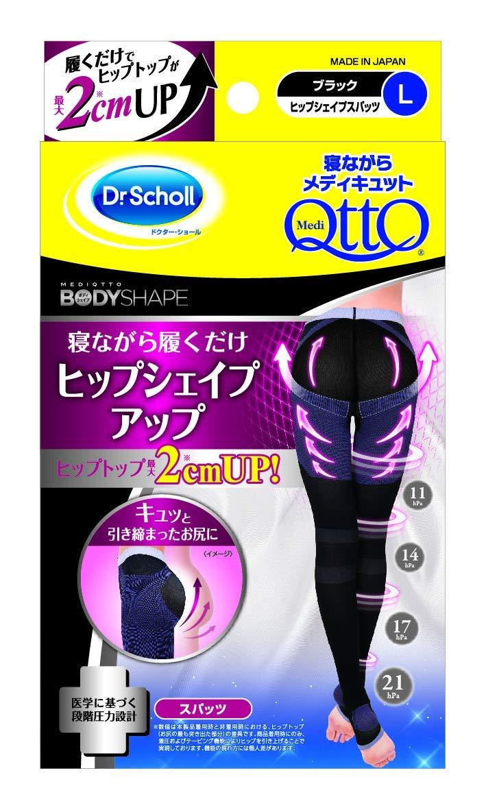 QttO睡眠用塑臀內褲(L)- 日本必買 日本樂天熱銷Top 日本樂天熱銷