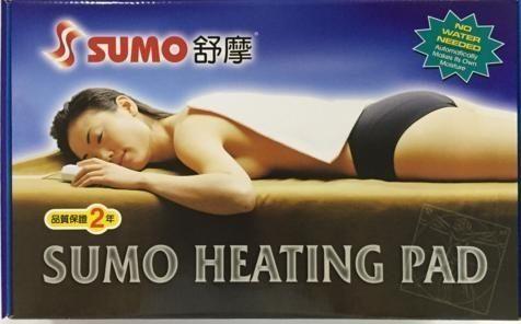 專品藥局 SUMO 舒摩濕熱電毯 7x20cm【2004544】