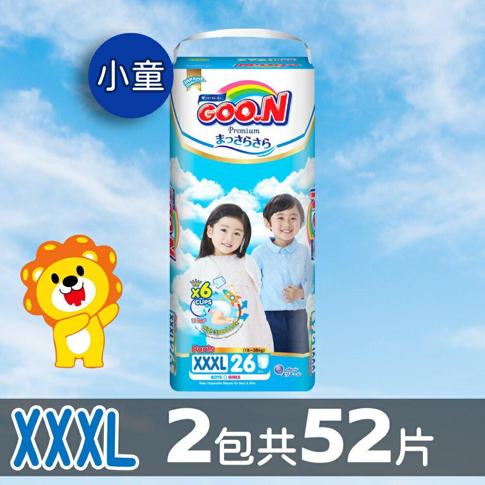 日本大王 特級棉柔小童褲型紙尿褲 XXXL號 52片(26片*2包)