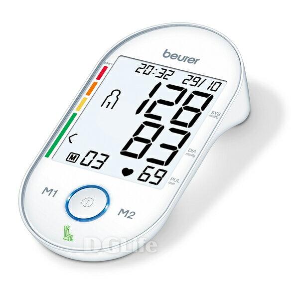 《beurer》博依 智能型血壓計 BM55