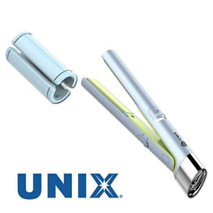 韓國UNIX USB馬卡龍迷你直髮捲髮器(天藍) UCI-B2774TW 0