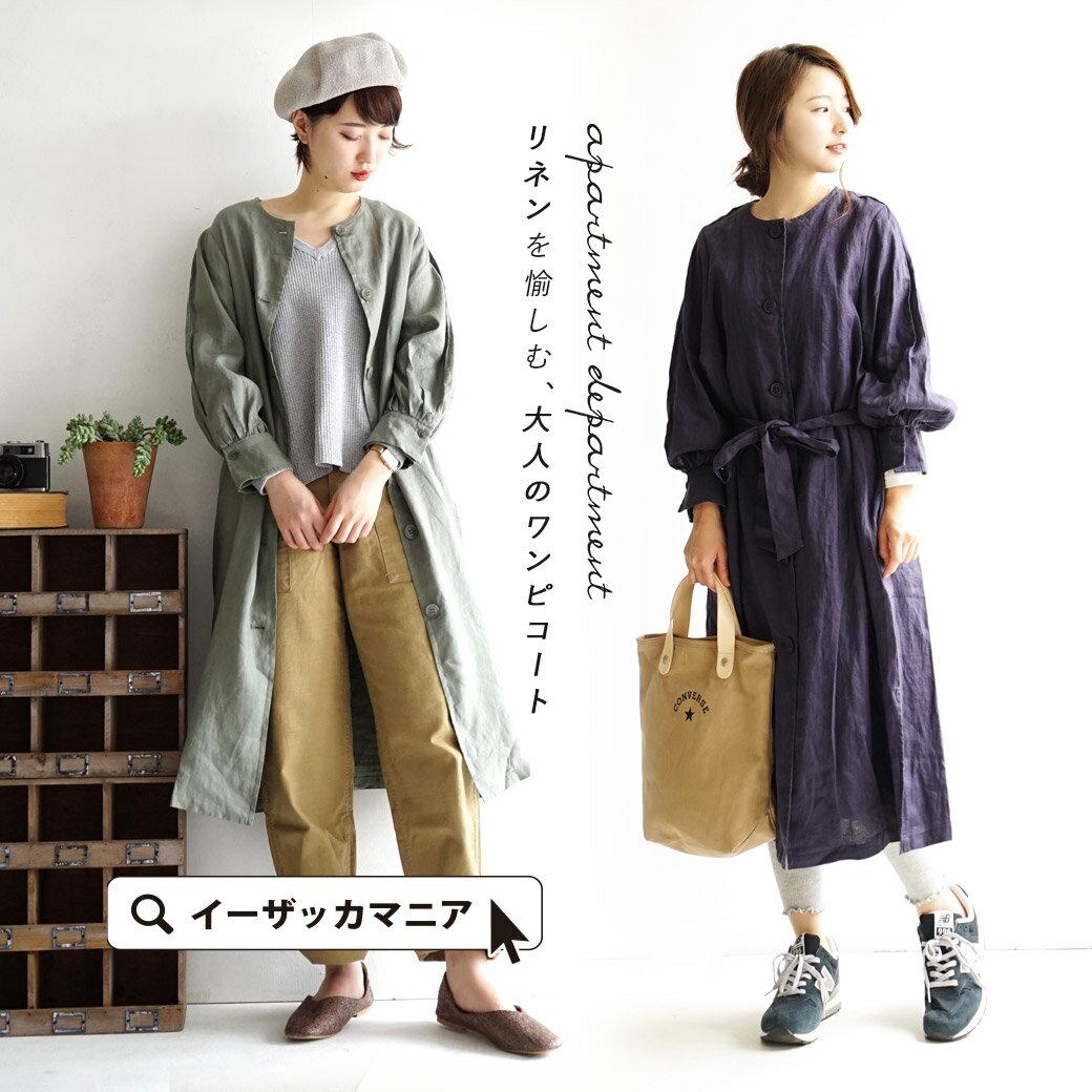 日本e-zakka / 亞麻長版薄大衣 / 32592-1801292 / 日本必買 代購 / 日本樂天直送(8900) 0
