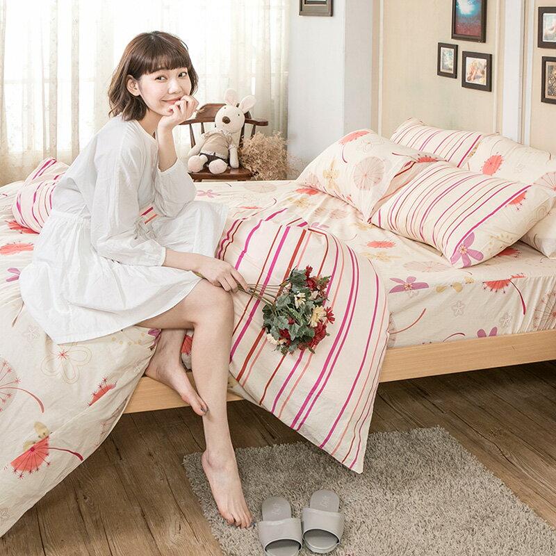 被套  /  單人-100%純棉【輕盈粉】4.5*6.5尺 台灣製 戀家小舖 5