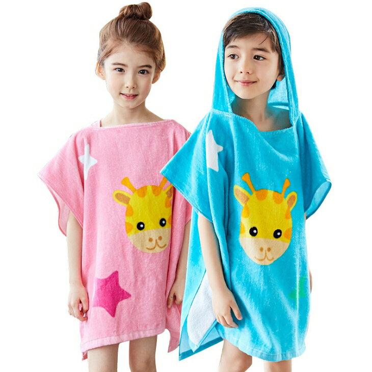 WallFree窩自在★可愛動物長頸鹿卡通造型兒童連帽浴袍