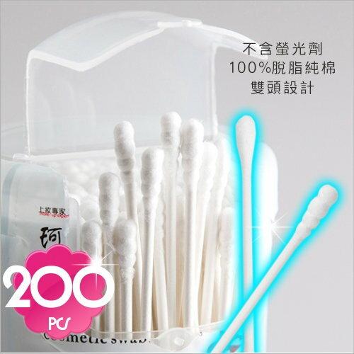珂斯蒂651雙頭(螺旋頭)卸妝化妝修飾棉花棒--200入[54626]