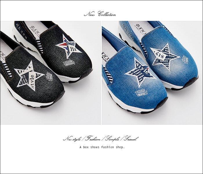 格子舖*【ASB-81】 *限時免運*個性破壞刷色牛仔布星星 鬆緊穿拖 厚底增高3.5cm帆布鞋 懶人鞋 3色 1