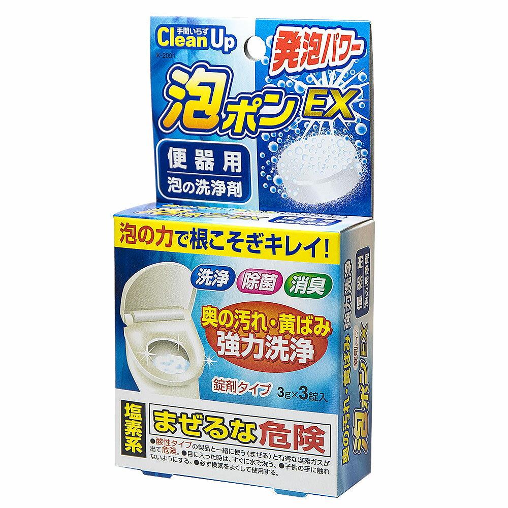 【日本紀陽除虫菊】馬桶用發泡清潔錠3g x3錠入
