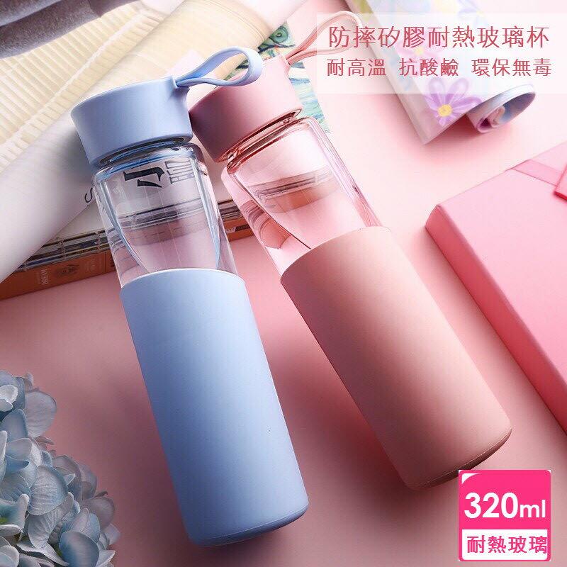 【KAXIFEI】賓果矽膠套耐熱玻璃杯 320ml(高硼矽玻璃 耐高溫抗酸鹼 耐熱玻璃 隨手杯 矽膠套玻璃水杯 禮品批發)